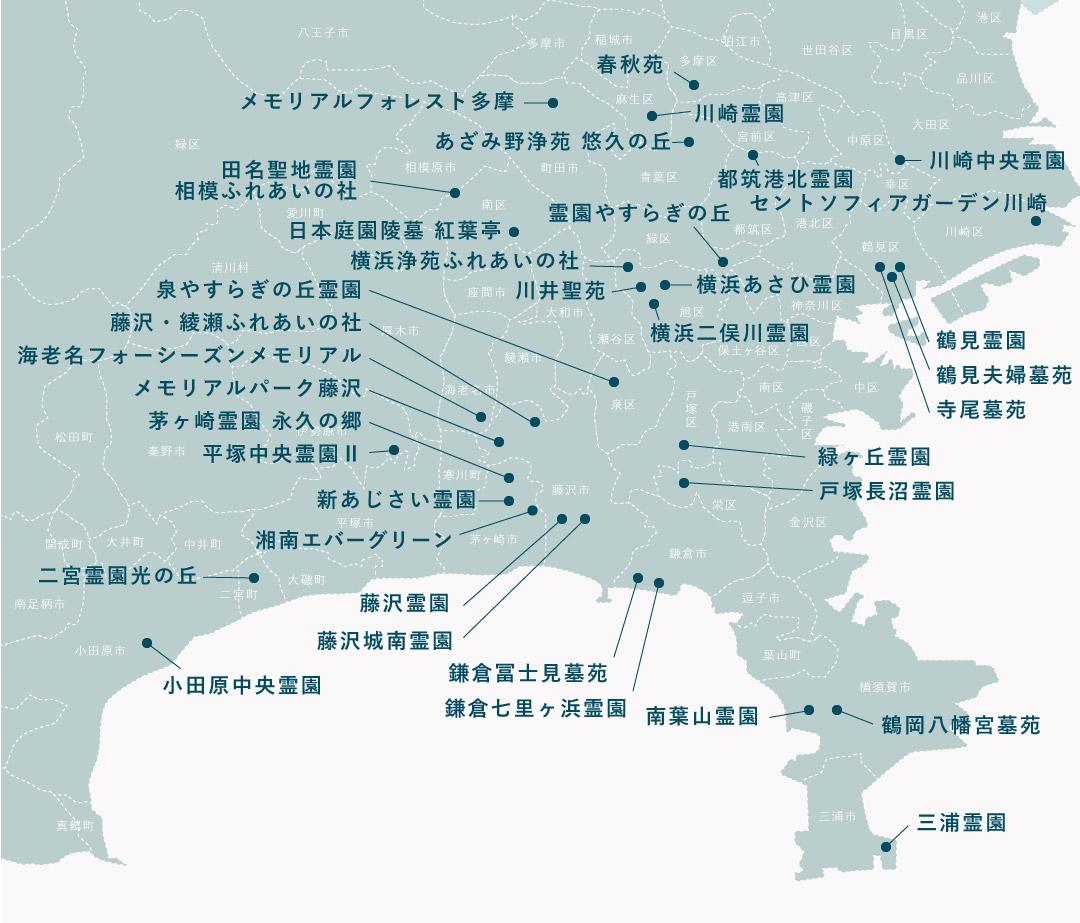 霊園エリアマップ